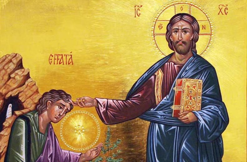 (Anno B) XXIII Domenica del tempo Ordinario